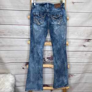 Ariya Jeans Distressed Bootcut Jeans 7/8
